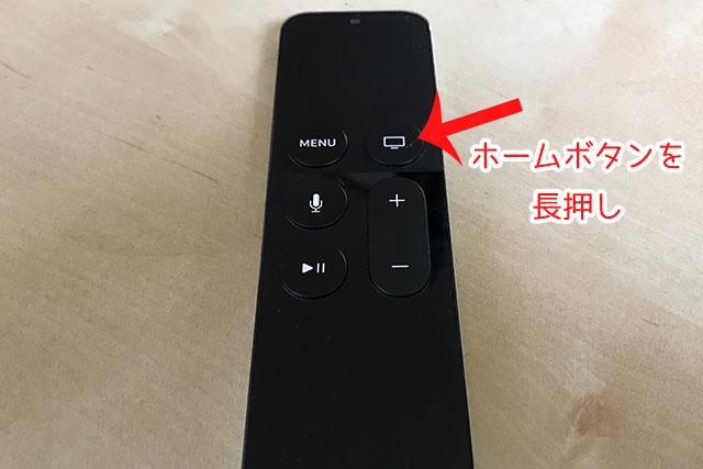 Siri Remoteの画像